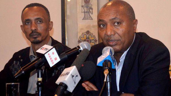 Ethiopia arrests ex-minister for mismanagement of funds - FANA