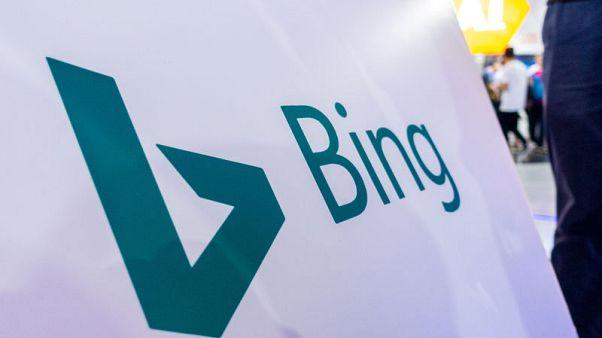 مايكروسوفت تقول إن محركها للبحث (بينج) تم حجبه في الصين