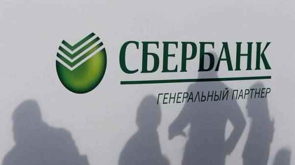 Sberbank plans to sell stake in Croatia's Agrokor in H1 - RIA
