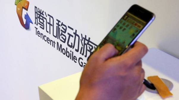 China deletes 'malicious' mobile apps including a Tencent game