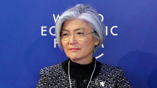 South Korea looks for Kim nuclear dismantling pledge at next Trump summit