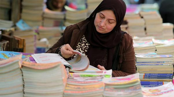 افتتاح معرض القاهرة الدولي للكتاب في حي راق بعيدا عن سور الأزبكية