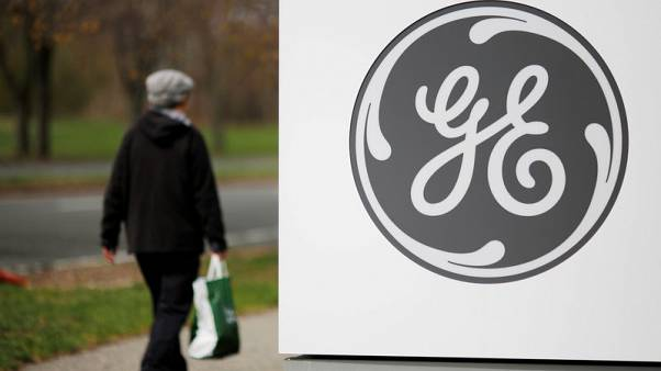 GE urges speedy fix for power turbine blades, says blade broke in 2015 - sources