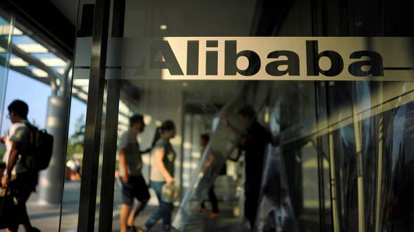 U.S. trying to contain rise of China - Alibaba executive