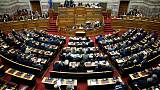 Greek parliament ratifies Macedonia name accord