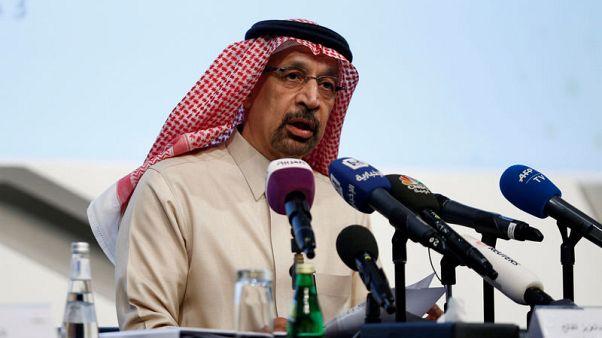 السعودية تسعى لجذب 427 مليار دولار من خلال برنامج صناعي