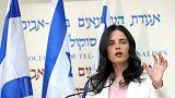 مجلس الوزراء الإسرائيلي يوافق على قانون يتيح تصدير القنب الطبي