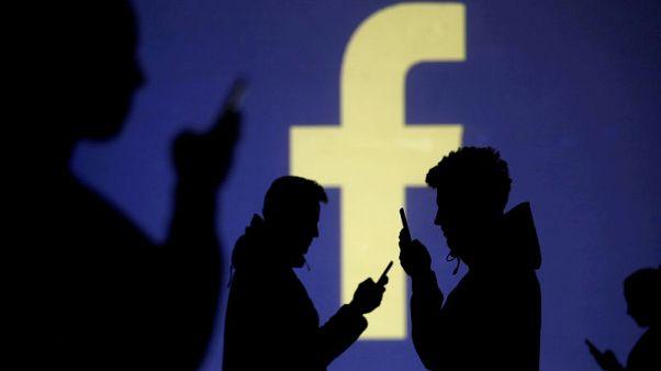 فيسبوك تشدد قواعد الإعلانات المدفوعة قبل انتخابات أوروبا