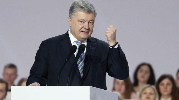 Ukraine's Poroshenko launches bid for second term as president