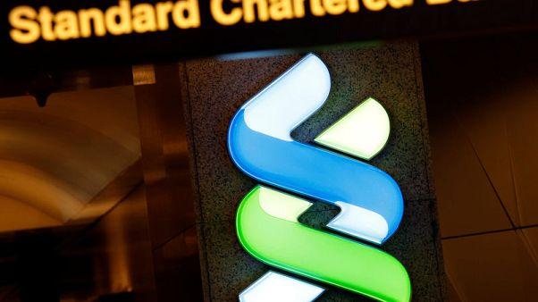 New York's financial watchdog fines StanChart $40 million