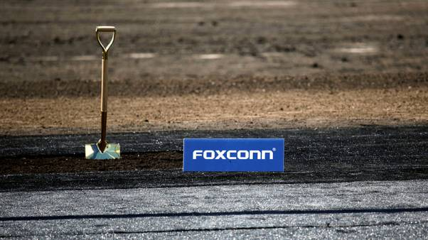 Exclusive: Foxconn reconsidering plans to make LCD panels at Wisconsin plant