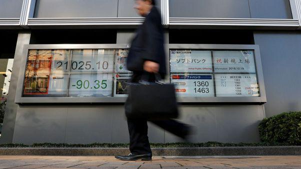 المؤشر نيكي يرتفع 1.34% في بداية تعاملات طوكيو