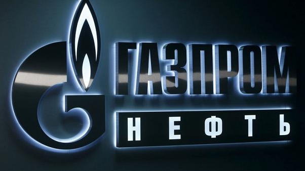 Russia's Gazprom raises $1.06 billion in loans from Mitsubishi UFJ, Citi - Ifax
