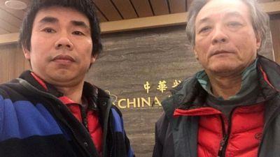 Deux dissidents chinois bloqués depuis 125 jours à l'aéroport autorisés à entrer à Taïwan