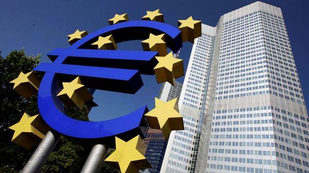 اقتصاد منطقة اليورو يقبع عند أدنى نمو في 4 سنوات