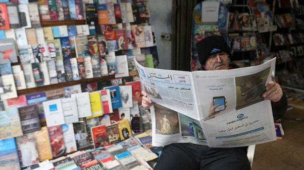 صحيفة المستقبل المملوكة لسعد الحريري تصدر آخر طبعة ورقية