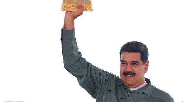 مصدر: فنزويلا تستعد لنقل أطنان من ذهب البنك المركزي جوا إلى الإمارات العربية