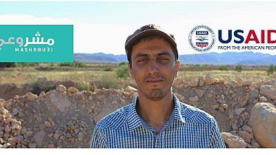 Agence des Etats-Unis pour le Développement international (USAID) Mashrou3i Success Story de Medenine – Slim ESSID – Spiruline BioMed
