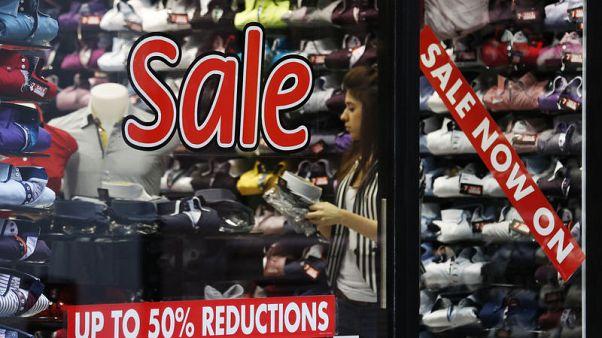 Euro zone retail sales dragged down by German slump in December