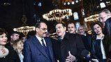 Turquie : Tsipras en visite à la basilique Sainte-Sophie à Istanbul