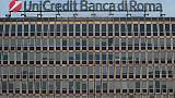 UniCredit says GM Papa to step down June 1