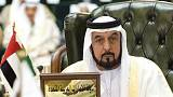 ملخص-رئيس الإمارات يصدر قانونين بإنشاء مكتب أبوظبي للاستثمار وتنظيم الشراكة بين القطاعين العام والخاص