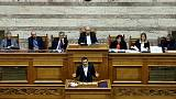 Greek parliament approves protocol for Macedonia to join NATO