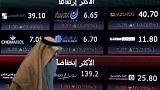 الأسهم القيادية تهبط ببورصة السعودية والعقارات تضغط على أسواق الإمارات