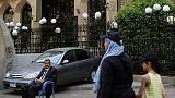 المركزي: مصر تبيع أذون خزانة بقيمة 1.014 مليار دولار لأجل عام
