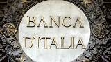 League drafts terms for possible sale of Italy's gold reserves