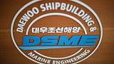 Samsung Heavy turned down offer to buy Daewoo - KDB