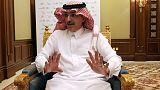 السعودية تأسف لإدراجها ضمن القائمة الأوروبية السوداء لغسل الأموال وتمويل الإرهاب