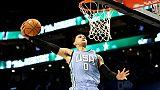 """NBA: la sélection américaine remporte le """"match des étoiles montantes"""""""