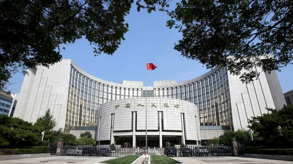 Bank lending for 'real economy' key to boost China growth - central bank official