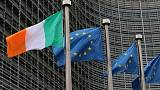 Bank of Ireland launches 2 billion euro Brexit Fund