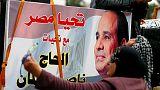 نظرة فاحصة- كيف يخطط أنصار السيسي لتعديل الدستور المصري؟