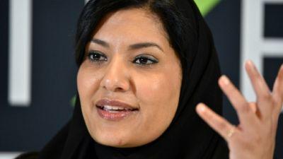 L'Arabie saoudite nomme une femme ambassadrice aux Etats-Unis