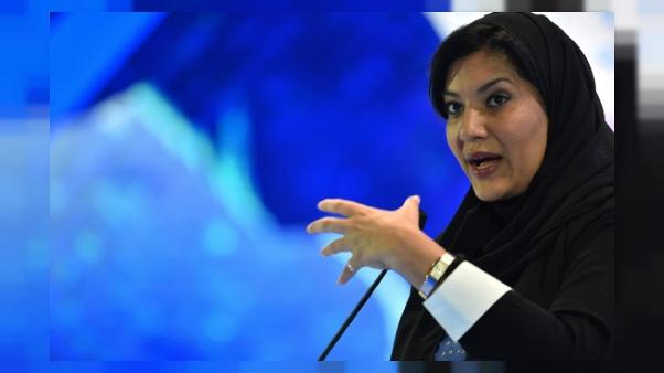 La princesse Rima bint Bandar, première ambassadrice d'Arabie saoudite