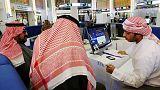 العقارات تضغط على بورصة دبي ومعظم أسواق الخليج تغلق منخفضة