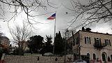 Flag comes down on U.S. Palestinian mission in Jerusalem