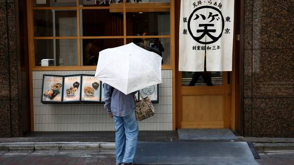 Japan February services PMI shows new business grows at fastest pace in almost 6 years