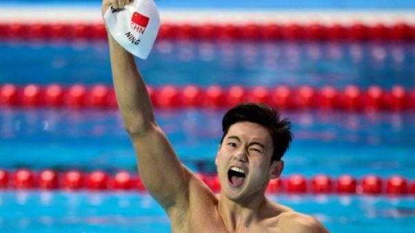Natation: retraite du Chinois Ning Zetao, ex-champion du monde