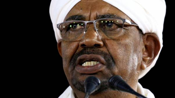 Sudan's Bashir appoints new central bank governor - presidency
