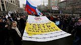 آلاف الروس يحتجون على قيود على الإنترنت