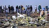 الخطوط الجوية الإثيوبية: انتشال مسجل أصوات قمرة القيادة ومسجل بيانات رحلة الطائرة المنكوبة