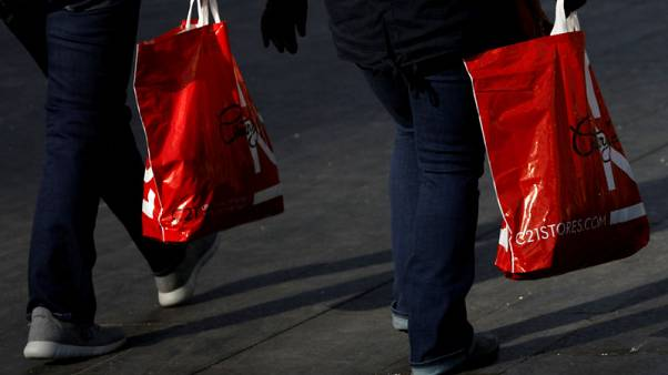 U.S. retail sales rise in January; December revised sharply lower