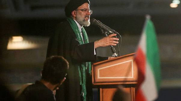 Hardline Iranian cleric Raisi gets second powerful job in a week - IRNA