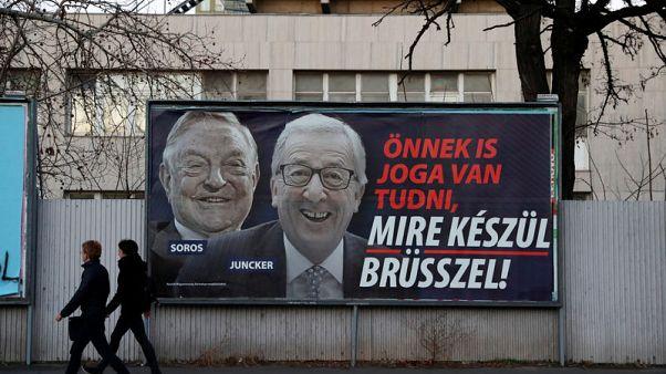 Hungary publishes more anti-EU ads despite pledging halt