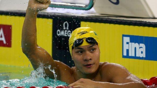 Décès à 26 ans du nageur de Hong Kong Kenneth To