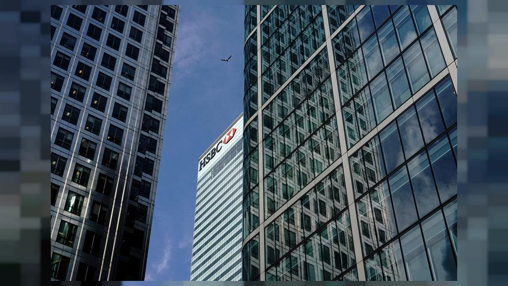 HSBC promotes 1300 staff as investment bank overhaul gathers